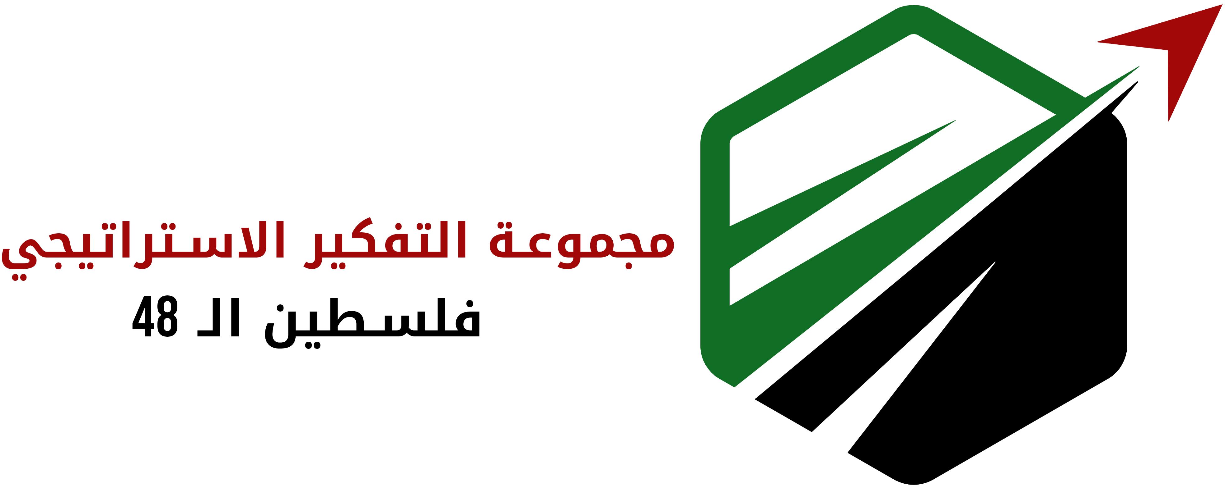 tafkir logo