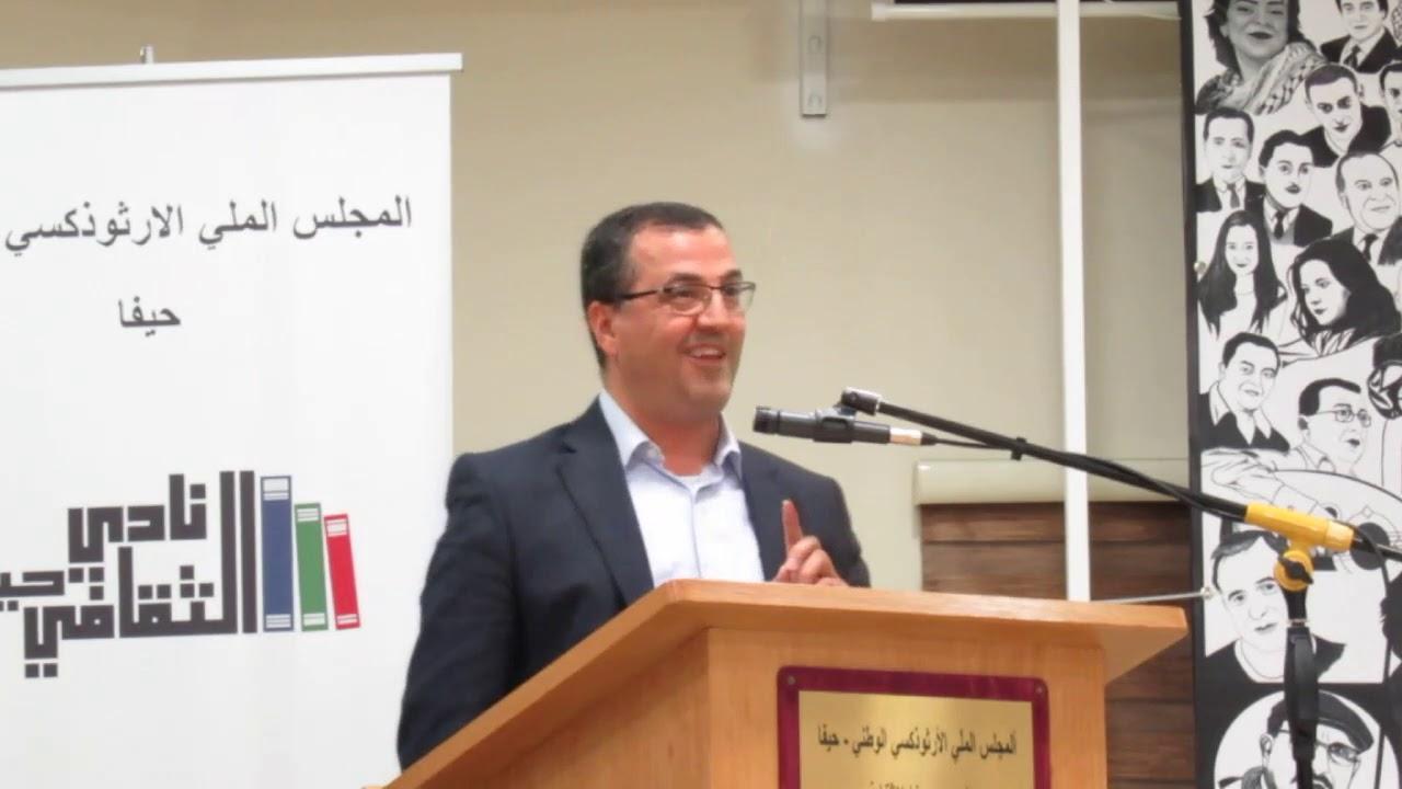 يتيمٌ بين ظهرانَيْ أهله: المجتمع العربيّ في إسرائيل والمحيط العربيّ في المشرق
