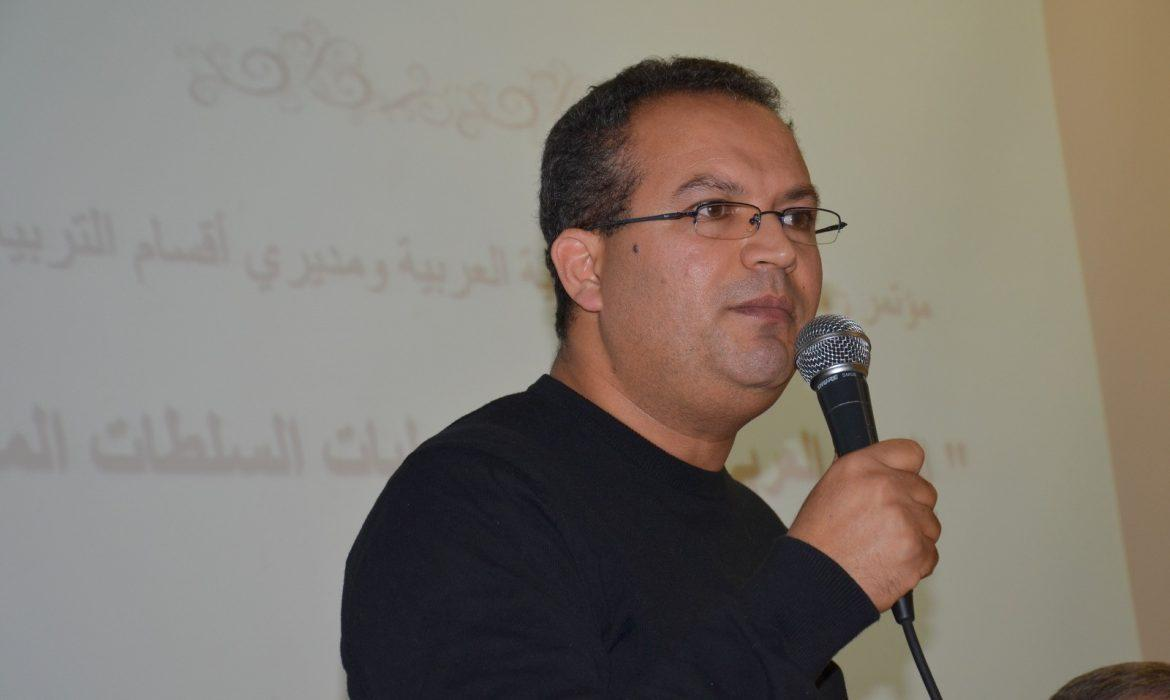 Arab-Palestinian Civil Society in Israel: Challenges and Prospects for Development
